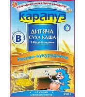 Безмолочная каша Карапуз рисово-кукурузная с бифидобактериями, 250 г