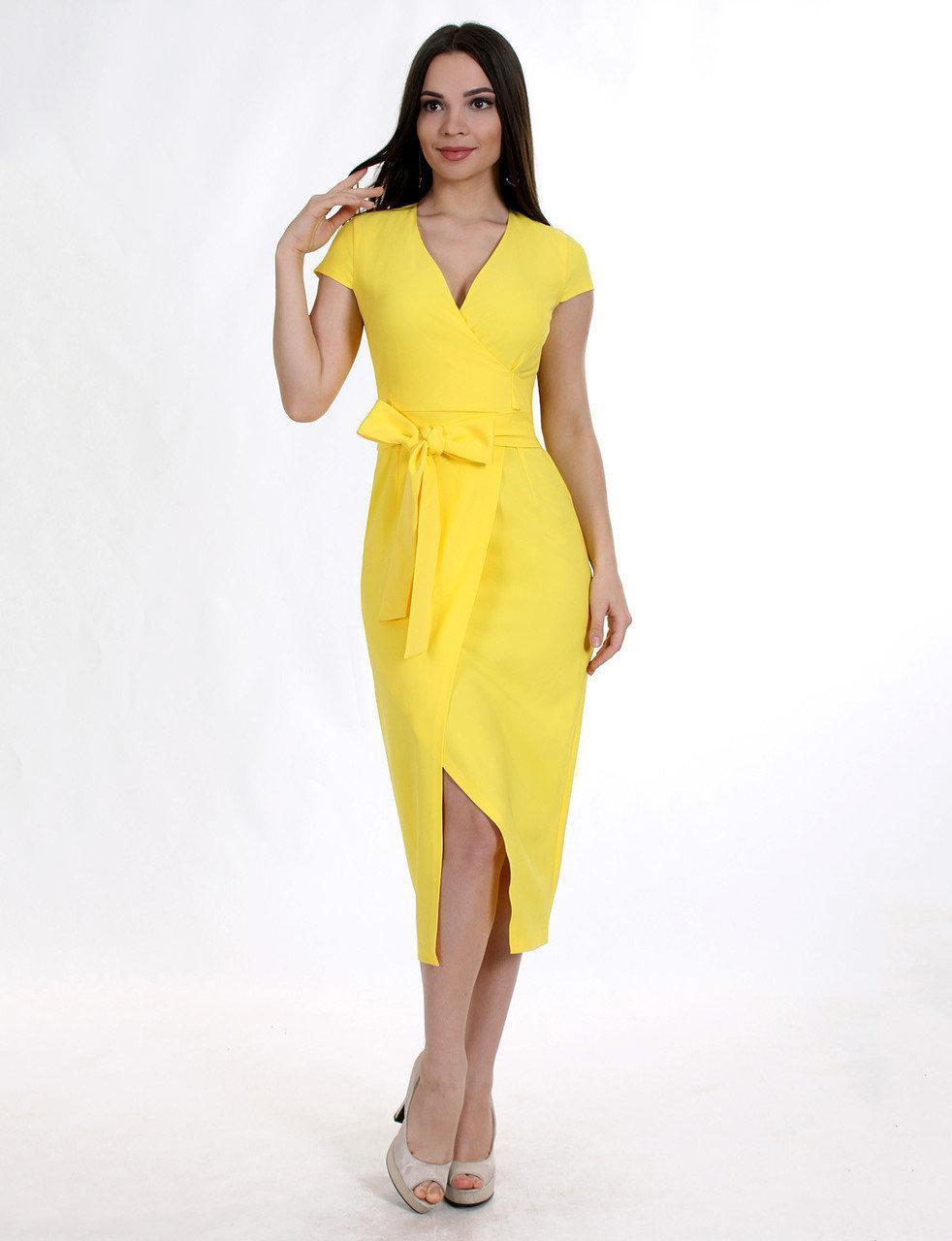 d17c1d34529a57 Плаття лимон Modna KAZKA купить в Украине недорого - интернет ...