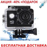 Экшн камера Original size Sports Cam FullHD 1080p 2' экран A7 + повербанк 2600 mAh