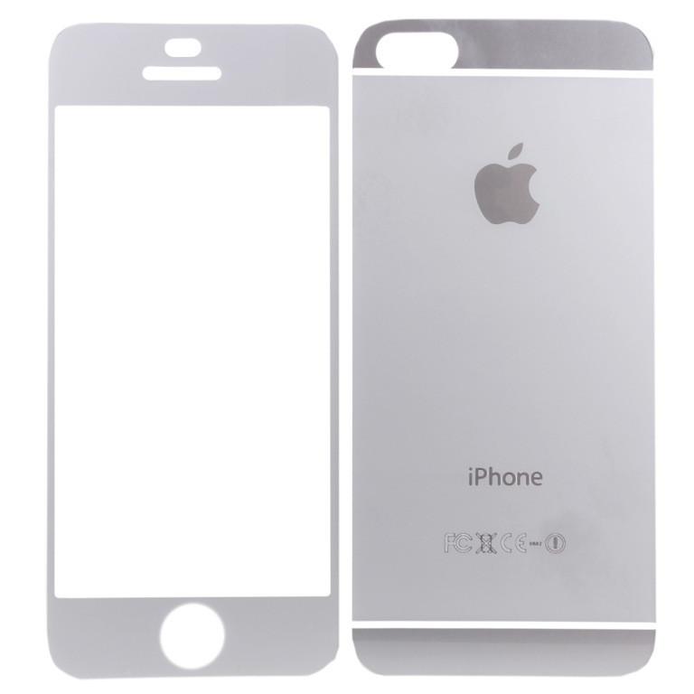 Защитное стекло 2 в 1 для Iphone 6/6s Plus, silver