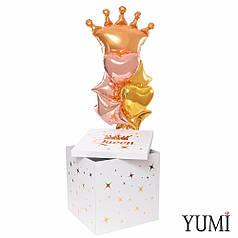 Коробка сюрприз Queen и связка: Золотая корона, 4 звезды и 2 сердца
