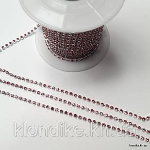 Стразовая цепь ss6 (2,0 мм), Цвет: Розовый