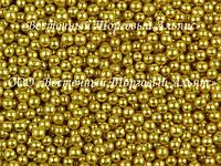 Декоративні перлини — Золоті O8 - 200 г