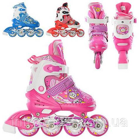 Детский ролики (арт. A 3066 S-P) (Розовые), фото 2
