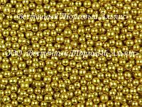 Декоративні перлини — Золоті O8 - 1 кг