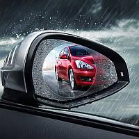 Защитная пленка Антидождь на боковые зеркала автомобиля 135x95 мм (W0135)