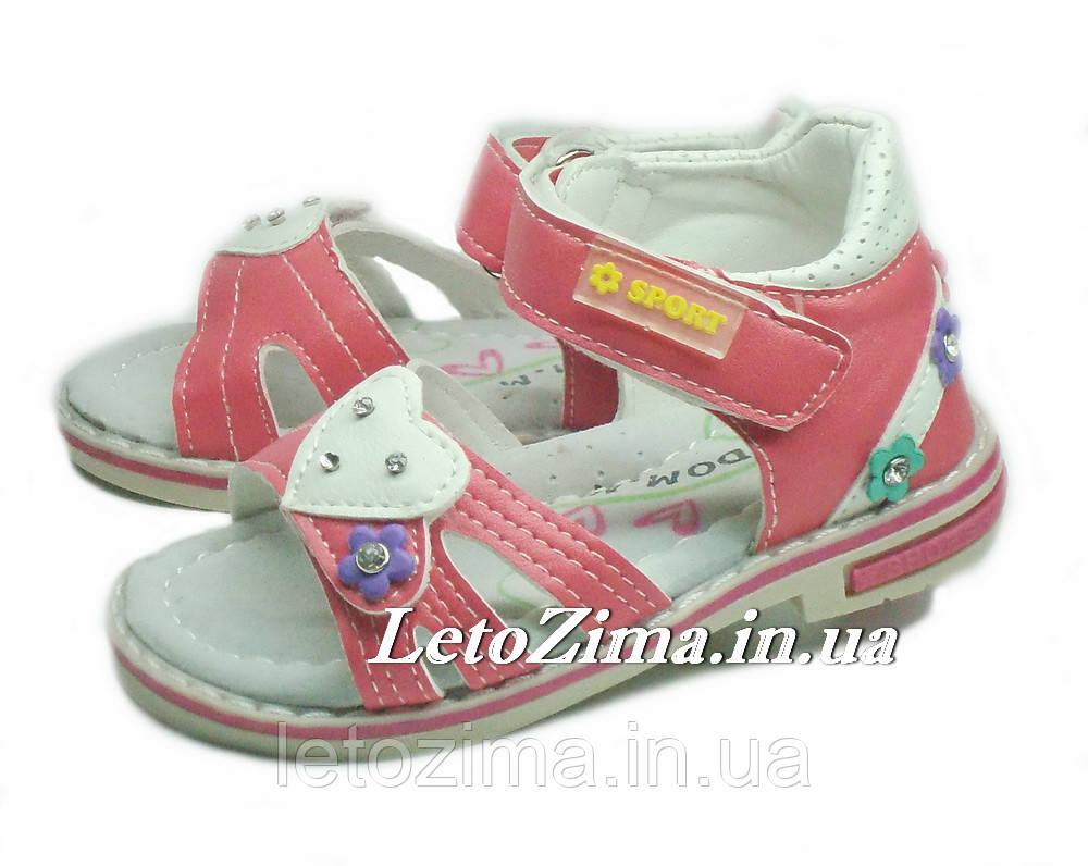 Летняя детская обувь р.25 стелька 16см