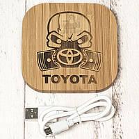 Безпроводная зарядка для телефона с гравировкой Toyota   Тойота