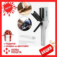 Расческа Split-Ender - машинка для удаления секущихся кончиков (Сплит Эндер) / полировка волос