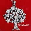 Изумительное Дерево Жизни с фианитами серебряный кулон - Подвеска Семейное Дерево серебро, фото 2
