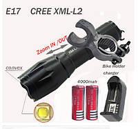 Велофара CREE E17 XM-L2 2500люмен + аккумуляторы 18650 по 4000мАч + держатель + зарядное SKU0000164