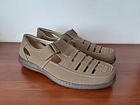Босоножки сандалии мужские бежевые нубуковые (код 876)