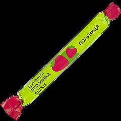 Конфета ALEXIS Витаминка Клубника, 17г, 18шт/уп