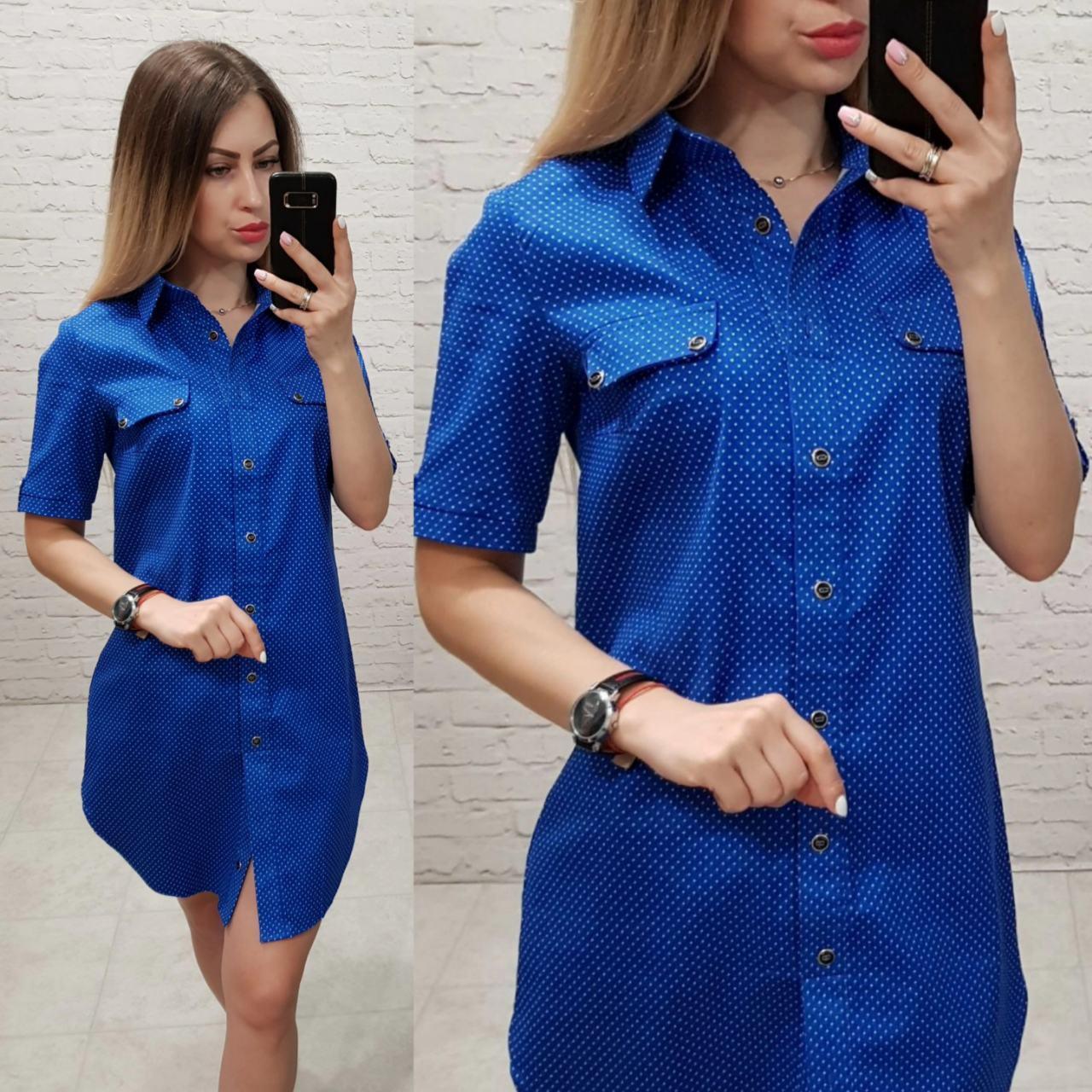 Платье - рубашка  арт. 827 электрик ярко синий в горох