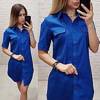 Платье - рубашка  арт. 827 электрик ярко синий в горох, фото 1