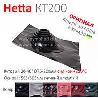 Кровельный проход из силикона Мастер флеш угловой Hetta KTS200