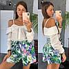 Костюм женский летний модный блуза открытые плечи и высокие шорты растительный принт Dld1596