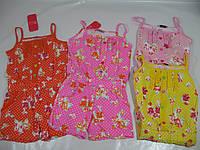 Сарафан-шорты для девочек, размеры 122/128 арт. 1082