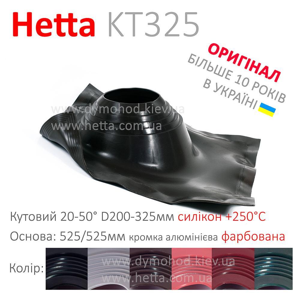 Мастер-флеш универсальный проход для труб Hetta KT325