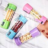 Блендер соковижималка міні Smart Juice Cup Fruits 380 мл Mini USB (Рожевий), фото 5