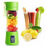 Блендер соковижималка міні Smart Juice Cup Fruits 380 мл Mini USB (Рожевий), фото 3