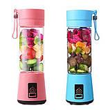 Блендер соковижималка міні Smart Juice Cup Fruits 380 мл Mini USB (Рожевий), фото 6