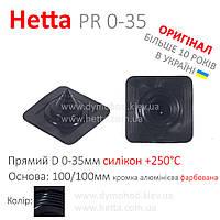 Проходка мастер флеш для кабеля Hetta PR 0-35