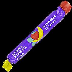 Конфета ALEXIS Витаминка Клубника и банан, 17г, 18шт/уп