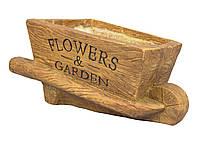 Садовая декорация - кашпо Воз, 24*46,5*25 см, коричневый, магнезия (820146-1)
