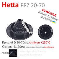 Мастер флеш для металлочерепицы Hetta PR 20-70
