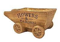 Садовая декорация - кашпо тачка, 24*46,5*25 см, коричневий, магнезия (820146-2)