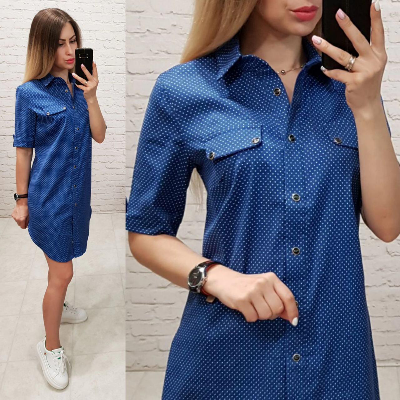 Платье - рубашка коттон  арт. 827 цвет синего джинса в горох