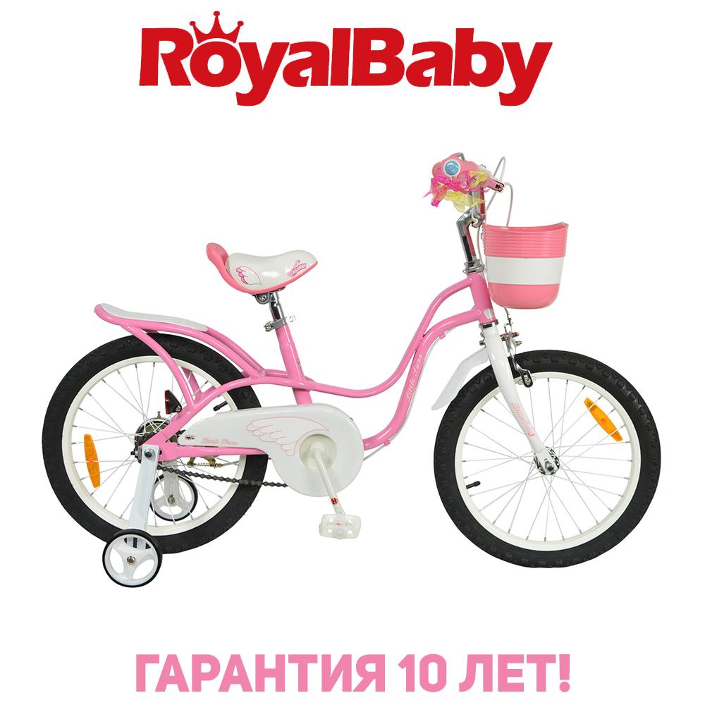 """Велосипед детский RoyalBaby LITTLE SWAN 16"""", OFFICIAL UA, розовый"""