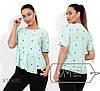 Молодежная блузка больших размеров 52-56 (в расцветках), фото 2