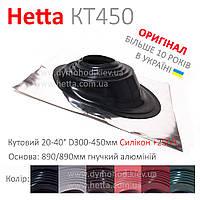 Кровельная манжета Hetta KT450