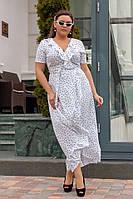 """Длинное летнее платье-халат в горошек """"LAMINA"""" с оборками и коротким рукавом (большие размеры)"""
