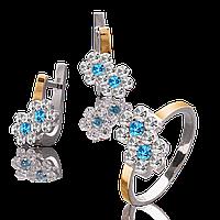 Серебряный комплект с золотом и камнями Юрьев арт.155 16