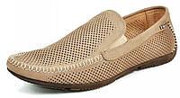 Распродажа. Летние мужские мокасины из натуральной кожи, бежевые, баталы. Только 47 размер. Maxus 18O016.