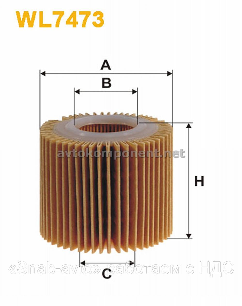 Фильтр масляный WL7473/OE685/3 (производство WIX-Filtron) (арт. WL7473), AAHZX