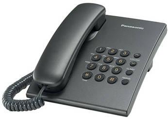 Телефон дротовий Panasonic KX-TS2350UA