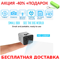 Мини камера SQ13 Wi-Fi  Original size mini action camera + повербанк 2600 mAh, фото 1
