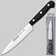 Нож для чистки овощей и фруктов ARCOS Universal, 280104, фото 2