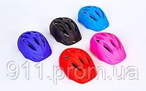 Шлем защитный детский Zelart SK-506