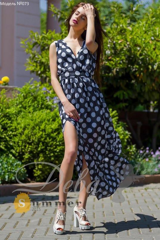 Платье Горох  в пол