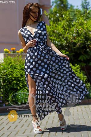 Платье Горох  в пол , фото 2