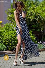 Платье Горох  в пол , фото 3
