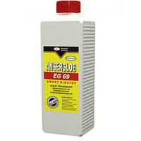ПК Anserglob EG-69 2л Эмульсия с биоцидом