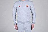 Мужской спортивный костюм Nike-Arsenal, Арсенал, Найк, серый