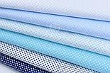 """Лоскут ткани """"Пунктирный горошек"""" белый на голубом №1928а, размер 38*78см, фото 3"""