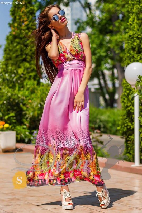 Платье в пол Купон